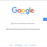 Google Search Engine Pages